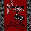 Needlepoint: Tefillin bag 2