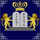 Needlepoint: Tefillin Lions Tablets Crown