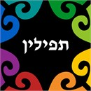 Tefillin Motif Colors
