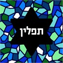 Tefillin Stained Glass Black Star