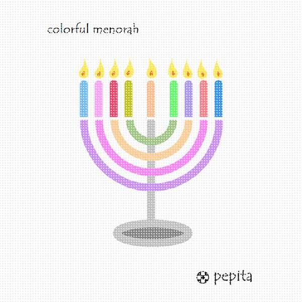 Needlepoint Canvas - Colorful Menorah