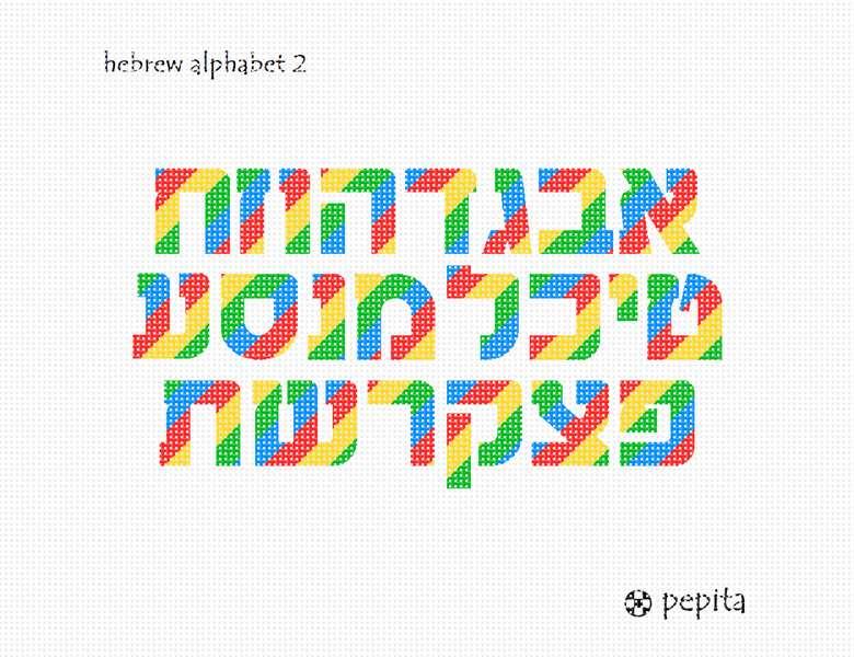 hebrew alphabet 2