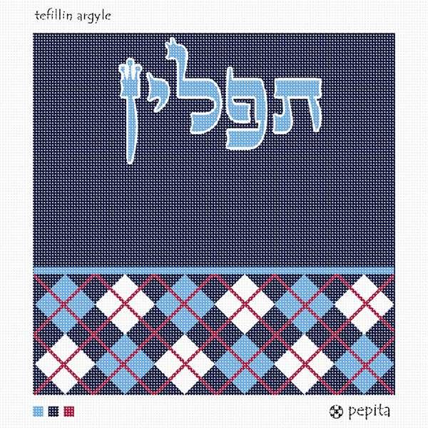 Tefillin Bag Design With Argyle Pattern