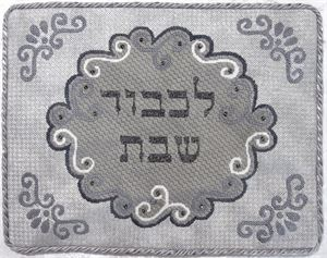 Challah Cover Gold Large additional image #1