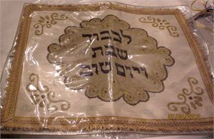 Challah Cover Gold Large additional image #3