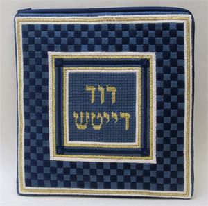 Tefillin Simple additional image #3