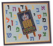 image of Aleph Bet Torah