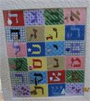 Embellished Aleph Bet Chart (Yiddish)