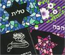 Tallit Flowers Buds Purple