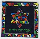 Tallit Glass Borders Star