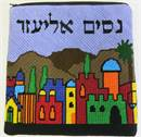 Tefillin Jerusalem Colors