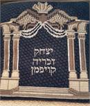 Tefillin Four Pillars