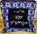 Tefillin Glass