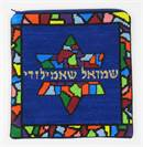 Tefillin Stained Glass