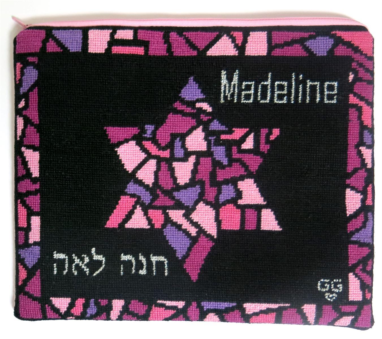 Tallit Glass Borders Star Needlepoint Kit or Canvas Jewish//Judaica//Tallit Bag