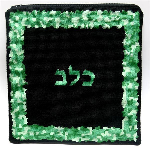 Needlepoint Canvas Tefillin Emerald Pebbles