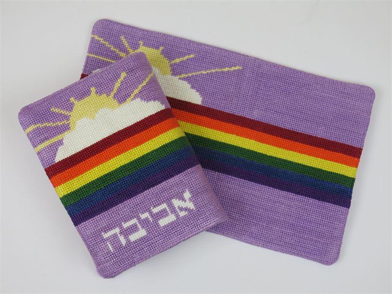 Rainbow Book Cover Material : Needlepoint canvas siddur cover rainbow