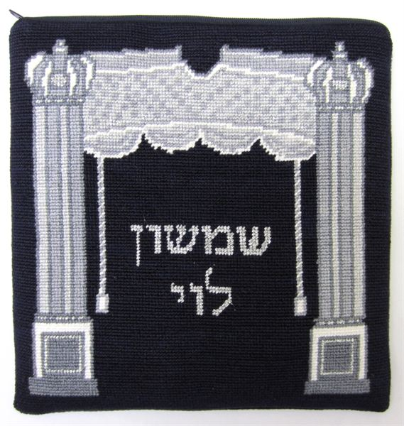 1000 images about needlepoint tefillin and tallit bags on