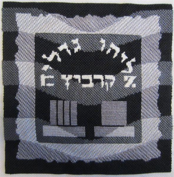 tallit stained glass by pepita also available in tefillin