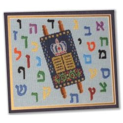 torah with aleph bet framed needlepoint