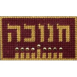 needlepoint matchbox cover for lighting menorah