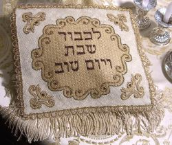 finished challah cover after needlepointing