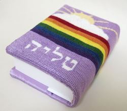 needlepoint kit for siddur cover