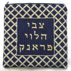 Everything needs to be kept somewhere. Tefillin (phylacteries) are kept in embroidered or needlepointed bags, also called a Koracha.